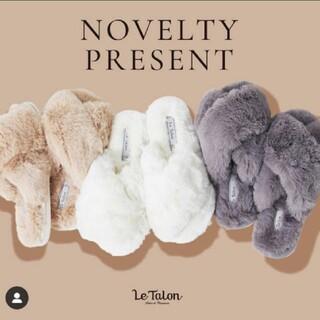 Le Talon - le talon ノベルティ ルームシューズ