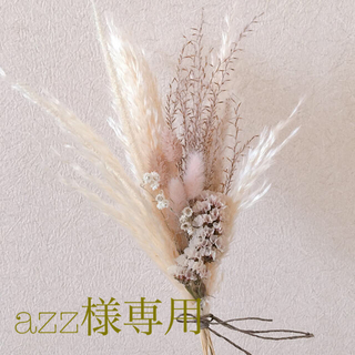 mini  bouquet  14(ドライフラワー)