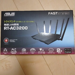 エイスース(ASUS)のASUS RT-AC3200(PC周辺機器)