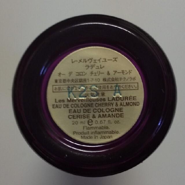 Les Merveilleuses LADUREE(レメルヴェイユーズラデュレ)のレ メルヴェイユーズ ラデュレ  チェリー&アーモンド⚠️中古⚠️ コスメ/美容の香水(香水(女性用))の商品写真