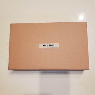 ミュウミュウ(miumiu)のmiu miu 財布空箱(その他)