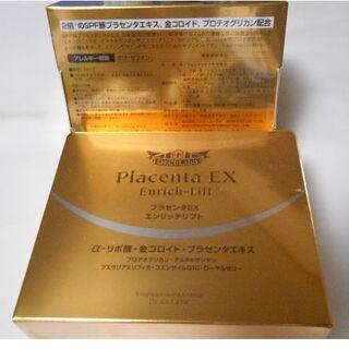 ドクターシーラボ(Dr.Ci Labo)のプラセンタEX エンリッチリフト (120粒入り) 1箱(その他)