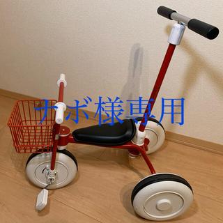 ムジルシリョウヒン(MUJI (無印良品))の無印良品 三輪車 赤(三輪車)