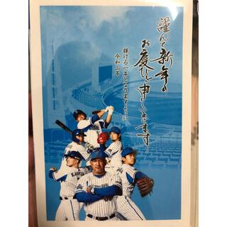2021年度版 横浜DeNAベイスターズ 年賀状 (応援グッズ)