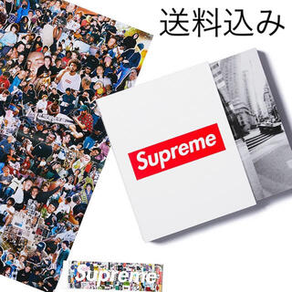 Supreme Vol 2 Book  box logo 19aw