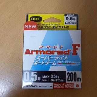 デュエル アーマードF スーパーライトボートゲーム 0.5号 200M(釣り糸/ライン)