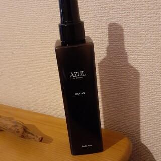 アズールバイマウジー(AZUL by moussy)のAZUL by moussyボディミスト(ユニセックス)