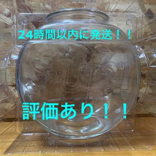 シュプリーム(Supreme)のSupreme Fish Bowl(花瓶)