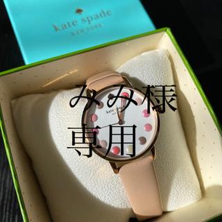 ケイトスペードニューヨーク(kate spade new york)のkate spade時計(腕時計)