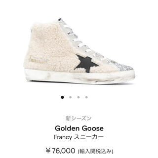 GOLDEN GOOSE - [新品未使用]GOLDEN GOOSE Francy 39