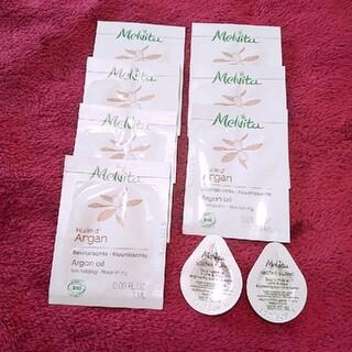 Melvita - メルヴィータ  ネクターブラン アルガンオイル サンプルセット ブースター