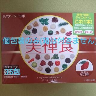 ドクターシーラボ(Dr.Ci Labo)の美禅食 カカオ35包(その他)