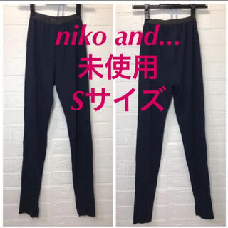 niko and... - niko and ... 未使用 Sサイズ 濃紺レギンス