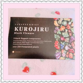 ファビウス(FABIUS)の🌸ファビウス 黒汁 KUROJIRU(ダイエット食品)