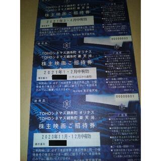 東京楽天地 株主優待 TOHOシネマズ錦糸町 男性名義 映画6回 返却要 (その他)