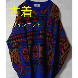 クージー(COOGI)のモディリアーニ デザインニット セーター(ニット/セーター)
