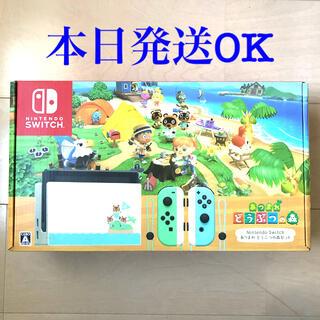 ニンテンドースイッチ(Nintendo Switch)の★新品・本日発送★ Nintendo Switch あつまれどうぶつの森セット(家庭用ゲーム機本体)