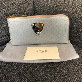 アタオ(ATAO)のアタオ ATAO リモパイソン  バイカラー 長財布 未使用品(財布)
