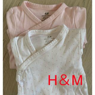 エイチアンドエム(H&M)の【新品】H&M 肌着ロンパース 2枚セット(肌着/下着)