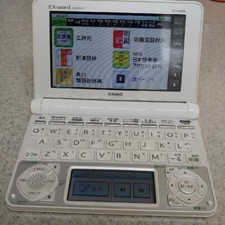 カシオ(CASIO)の EX-word XD-N4800we Ex-word DATAPLUS7(その他)