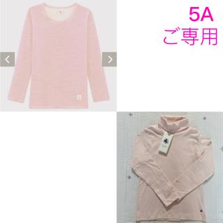 プチバトー(PETIT BATEAU)の✳︎ご専用✳︎ 新品未使用 プチバトー ウール&コットン 長袖Tシャツ 5ans(下着)