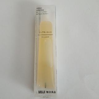 ムジルシリョウヒン(MUJI (無印良品))のMUJI 無印良品 リップエッセンス ハニー(リップケア/リップクリーム)