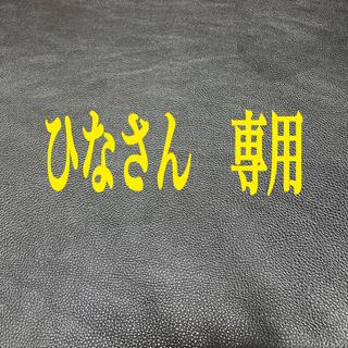 スヌーピー(SNOOPY)の新品☆スヌーピー     紙ストロー&ハンバーガーの包み紙(その他)