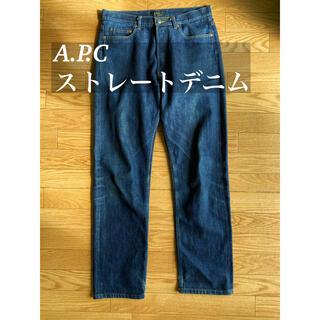 アーペーセー(A.P.C)の【A.P.C】デニム サイズ32 ストレートデニム 90s 韓国(デニム/ジーンズ)