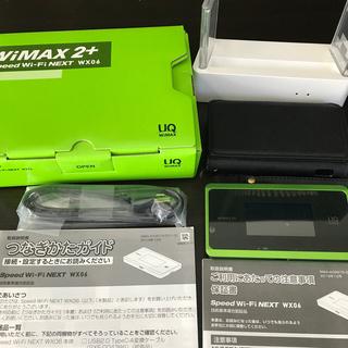 エヌイーシー(NEC)のWiMAX 2+ Speed Wi-Fi NEXT WX06、クレードル、カバー(その他)