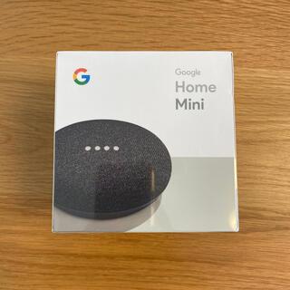 ANDROID - 【新品/未開封】Google Home Mini チャコール