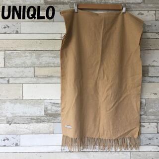 ユニクロ(UNIQLO)の【人気】ユニクロ カシミヤ100% ストール アイボリー(ストール)