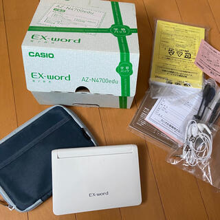 カシオ(CASIO)のCASIO AZ-N4700edu  カシオ 電子辞書(電子ブックリーダー)