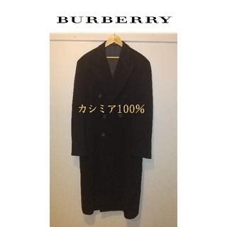 バーバリー(BURBERRY)のBURBERRY バーバリーカシミア100 チェスターコート (チェスターコート)