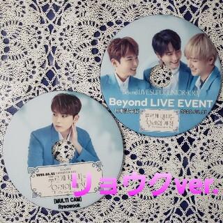 スーパージュニア(SUPER JUNIOR)のSUPER JUNIOR - KRY Beyond LIVE◆リョウクver.(ミュージック)