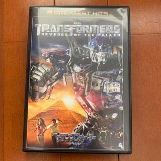 トランスフォーマー/リベンジ DVD(外国映画)