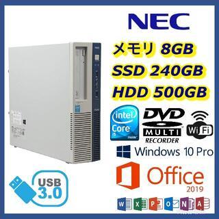 エヌイーシー(NEC)の★高速PC★スリムPC★Core i5-4570搭載★(デスクトップ型PC)