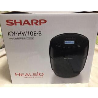 シャープ(SHARP)のヘルシオホットクックKN-HW10E-B[ブラック系](調理機器)