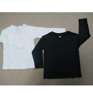 【未使用】長袖Tシャツ 黒&白 セット(Tシャツ/カットソー)