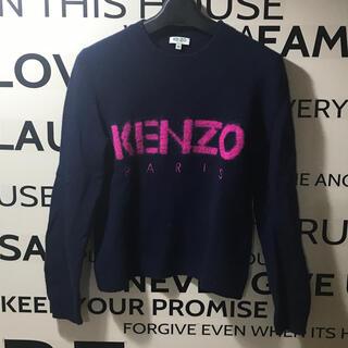 ケンゾー(KENZO)の★KENZO  ニット★(ニット/セーター)