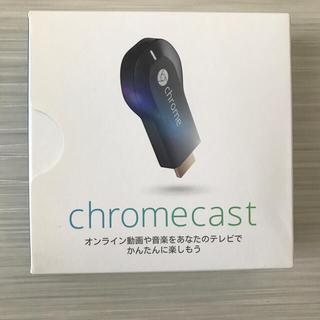 chromecast クロームキャスト第1世代