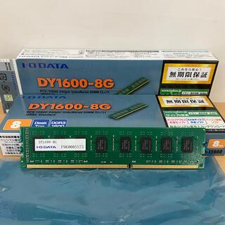 アイオーデータ(IODATA)のIO-DATA DY1600-8GB  PC3-12800 8GB×2 16GB(PCパーツ)