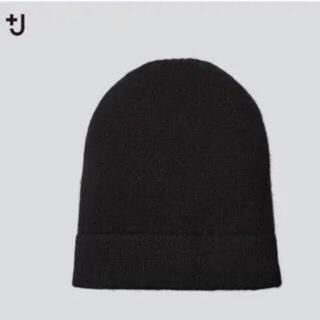 ユニクロ(UNIQLO)のユニクロ +J  カシミヤニットキャップ+  黒 ジルサンダーコラボ(ニット帽/ビーニー)