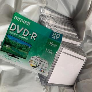 maxell - maxell DVD-R