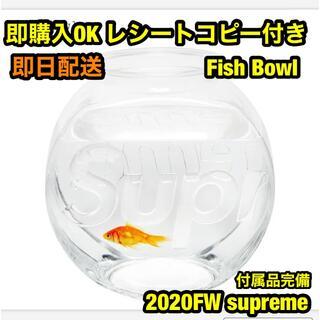 シュプリーム(Supreme)の即購入OK シュプリーム 金魚鉢 水槽 フィッシュボウル(その他)