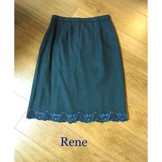 ルネ(René)のルネ 膝丈スカート(ひざ丈スカート)