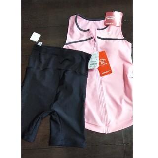 スピード(SPEEDO)のマタニティ 水着 セパレート 新品 ピンク ブラック スイムウェア フィットネス(マタニティ水着)