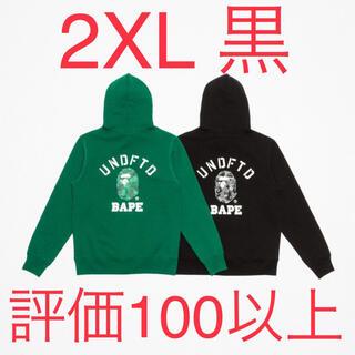 アベイシングエイプ(A BATHING APE)のBAPE X UNDFTD PULLOVER HOODIE black 2XL(パーカー)