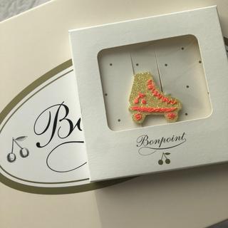 ボンポワン(Bonpoint)のボンポワン ブローチ ローラー ラメ(ブローチ/コサージュ)