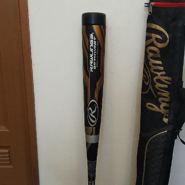 Rawlings(ローリングス)のローリングす ハイパーマッハ 83㎝ 一般軟式バット スポーツ/アウトドアの野球(バット)の商品写真