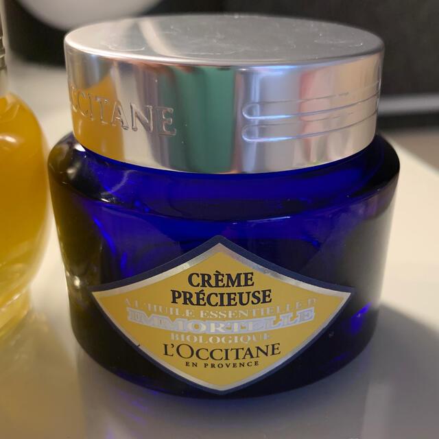 L'OCCITANE(ロクシタン)のロクシタン空き瓶 コスメ/美容のコスメ/美容 その他(その他)の商品写真